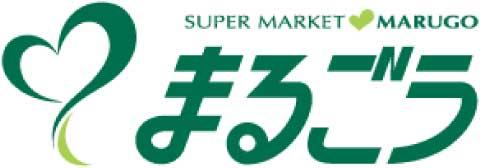 スーパーマーケット まるごう