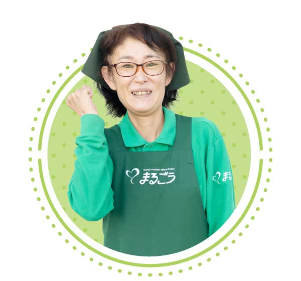 日配・グロサリー部門 山本寛子