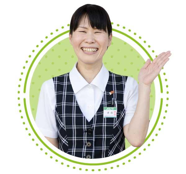 人事部トレーナーGリーダー 佐野悦子